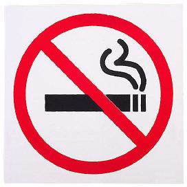 rauchen-aufhoeren